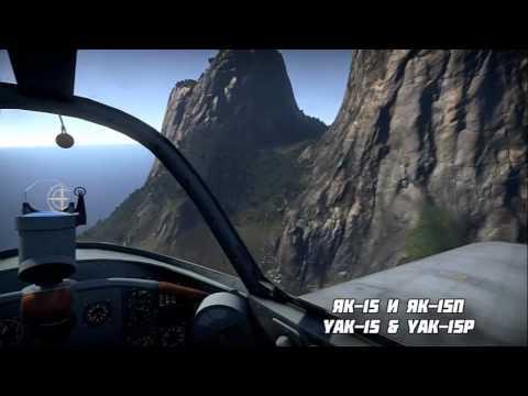 Ww2 Combat Flight Simulator Combat Flight Simulator Game