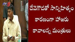 కుమారస్వామి ప్రమాణస్వీకారానికి చంద్రబాబుకు ఆహ్వానం..! | 9 PM Prime Time News