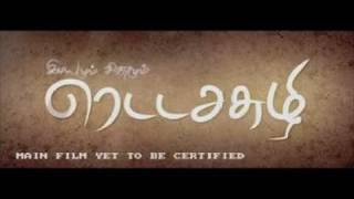 S-Picture's in Rettasuzhi Trailer