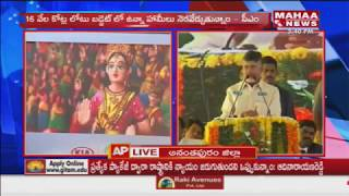 Chandrababu Naidu Speech At Framework Installation Ceremony Of Kia Motors at Anantapur