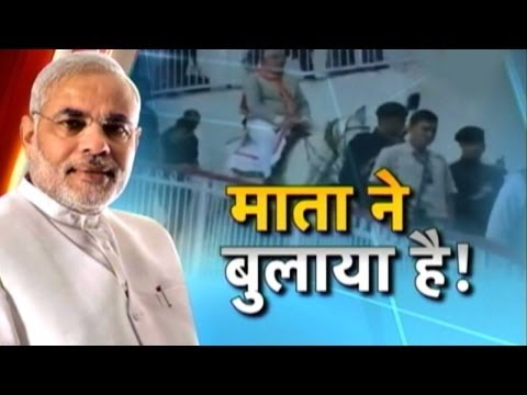 Modi seeks blessings of Vaishno Devi