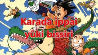 Makafushigi Adventure (FULL VERSION/VERSION LONGUE) Lyrics/Paroles