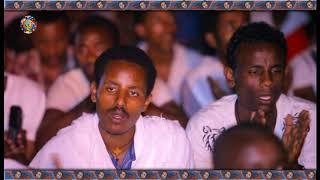 Ethiopan Ortodox Tewahido By Mehaber Kidusan