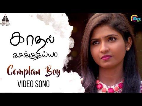 Kadhal Kasakuthaiya   Complan Boy Song Video   Dhruvva   Venba   Dharan Kumar   Dwarakh Raja