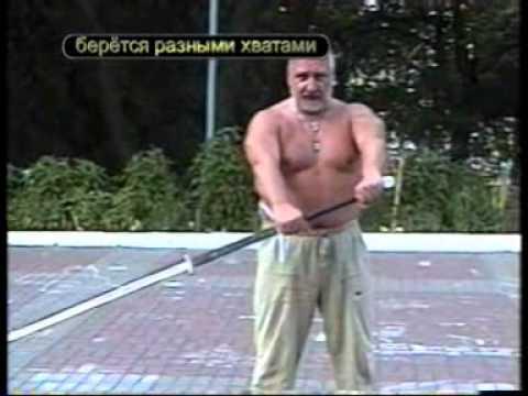 """Гераклика: часть 13 """"Атлетический артистизм""""."""