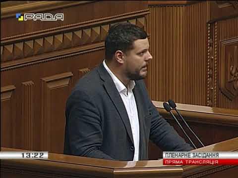 Андрій Іллєнко: Будівельна мафія продовжує свою активну діяльність у Києві