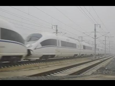 On 2010, Guangzhou to Wuhan High Speed train - CRH3C , passing Hengyang East station at 350km/h.