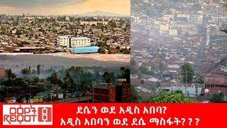 Ethiopia:Expand Desse To Addis Abeba And Addis Abeba To Desse part 2