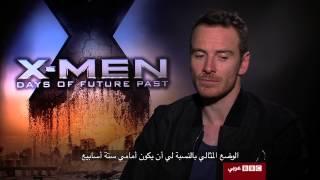 Alternative Cinema: Michael Fassbender سينما بديلة: مقابلة مع مايكل فاسبندر