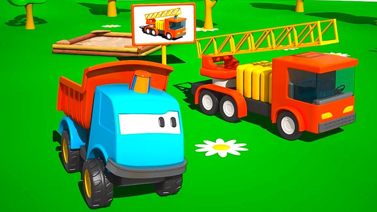 Merakl kamyon leo ve itfaiye arabas e itici izgi film t rk e youtube - Dessin camion de pompier ...