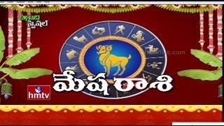 2017aries-horoscope-panchanga-sravanam-hmtv