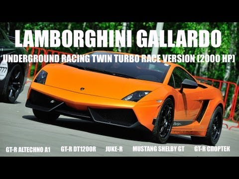 Lamborghini Gallardo LP570-4 UGR Twin Turbo (2000 HP)
