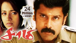 Saamy  Tamil Full Movie  Vikram Trisha Krishnan