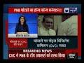 PNB घोटाले का हॉन्क कॉन्ग कनेक्शन, भारतीय बैकों ने हॉन्ग कॉन्ग में नीरव मोदी को दिए लोन
