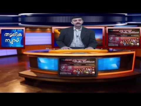 Thoolika News 5th Edition 11/ 29/ 2014