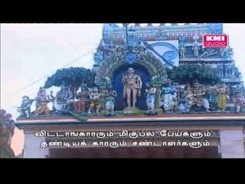 Sri Kandha Sasthi Kavacham-bombay Saradha video