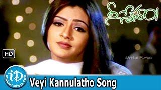 Veyi Kannulatho Video Song - Nee Sneham Movie Songs - Uday Kiran, Aarthi Aggarwal, RP Patnaik Songs