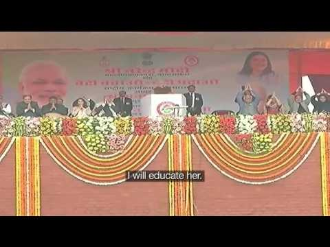 Prime Minister of India Speaks on Beti Bachao Beti Padhao