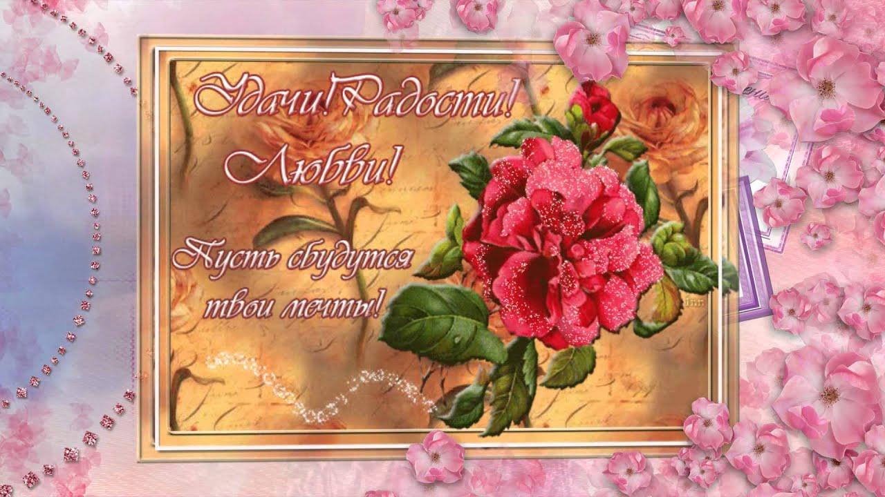 Красивые открытки с днем рождения екатерине