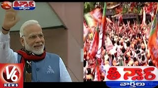 Narendra Modi's Popularity As PM Dips To 32%, Reveals Survey | Teenmaar News