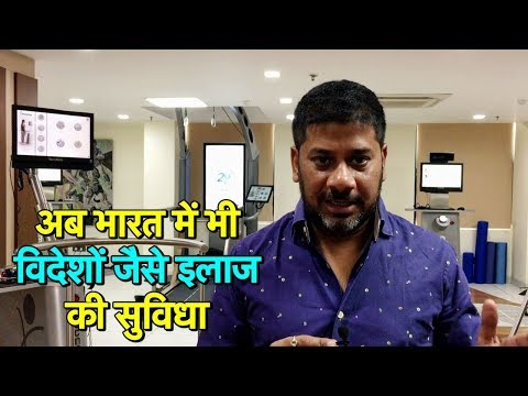EXCLUSIVE: Abhinav Bindra High Performance Training & Rehab Center | Sports Tak