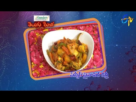 Paneer Pineapple Curry | Telugu Ruchi | 10th October 2018 | ETV Telugu