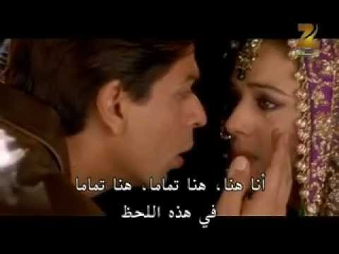 Veer Zaara - Main Yahan Hoon (arabic Lyrics) video