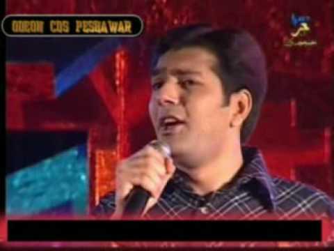 Pashto song Nan rata owail che thumbnail