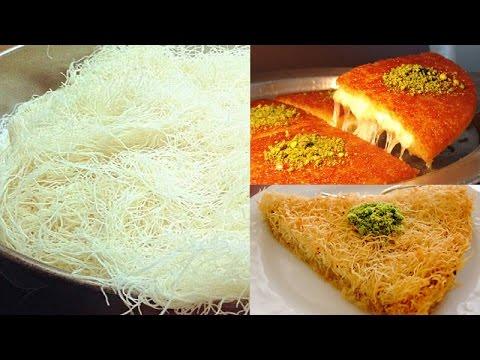 Как делают тесто Кадаиф (десерты Кадаиф, Кюнефе)