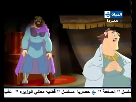 قصص الإنسان في القرآن   الحلقه6 طالوت وجالوت3ج
