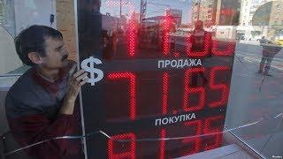 Крымский мост, падение рубля и конференция ОБСЕ | Радио Крым.Реалии