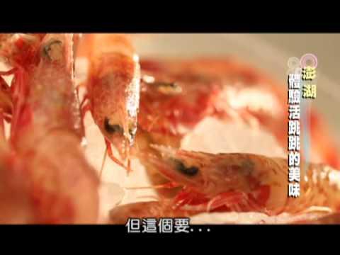 全家出走中-20130421 4/5 澎湖/美人魚的夢幻城堡