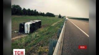 10 українців постраждали в результаті ДТП у Ростовській області - (видео)