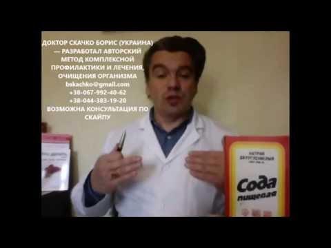 очищение кишечника содой в домашних условиях