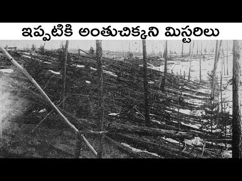 Top Unsolved MYSTERIES That Remains To Solve In Telugu | Dark Telugu