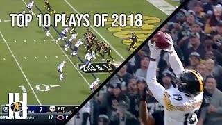 JuJu Smith-Schuster's Top 10 Plays of 2018