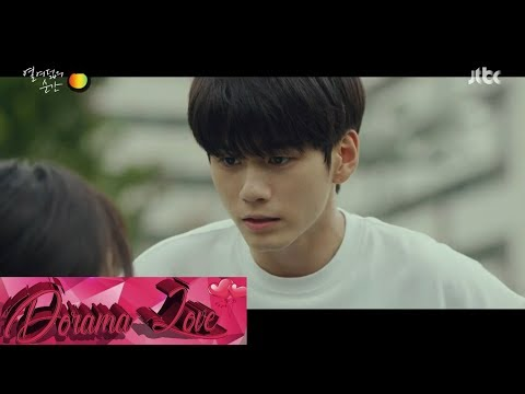 Download Bily Acoustie  빌리어코스티  - I Wish I Had You - At Eighteen - OST Parte 3 - Sub Español DORAMA LOVE Mp4 baru