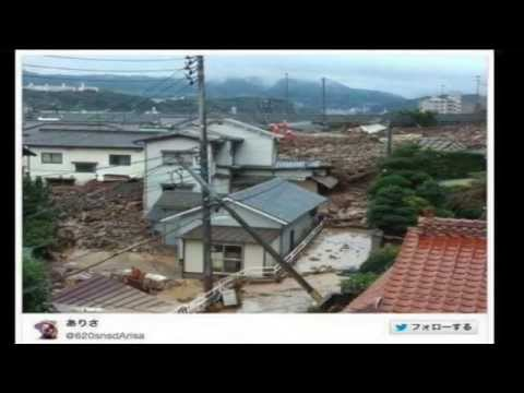 Deadly Landslides and Floods in Hiroshima / Recover Underway