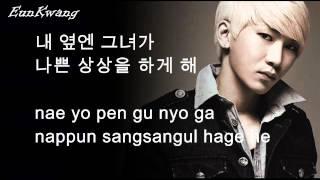 BTOB - Imagine with Hangul & Romanization