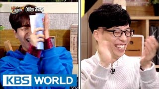 """SuperJunior Lee Teuk, """"I think Yu Jaeseok thinks I'm his rival"""" [Happy Together / 2017.03.02]"""