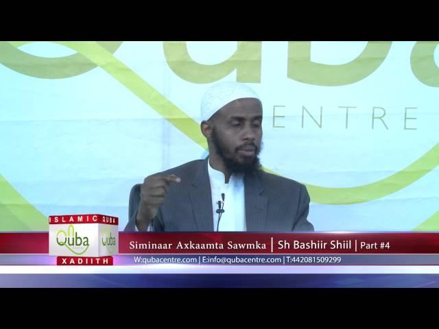Ramadan Part#4