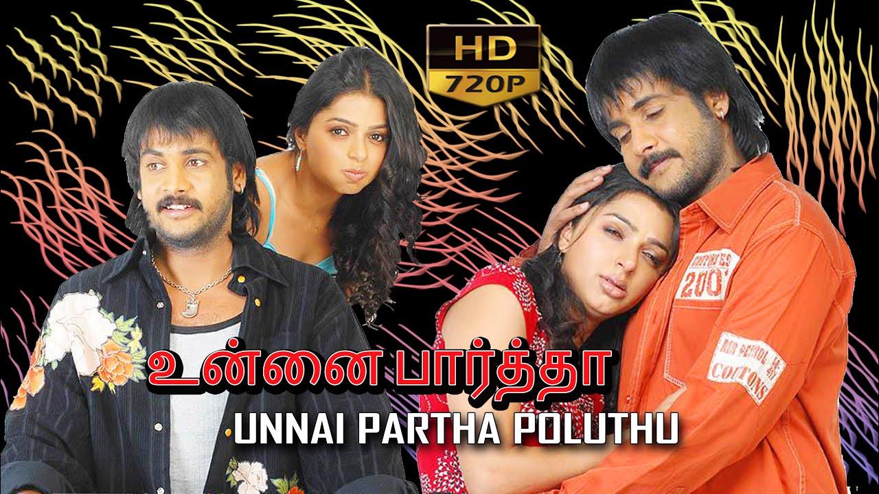 Tamil full Movies | Unnai Partha Pozhuthu | Tamil Full Movie 2015 | new releese