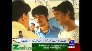 Shahbaz sharif traveling in local buss very funny