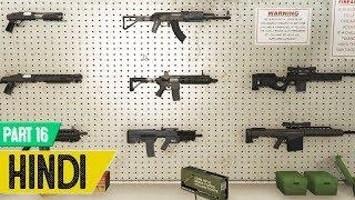 GUNS | GTA 5 Online | #Money #16