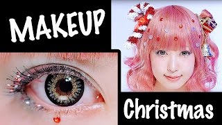 Christmas MAKEUP 2016 by Japanese fashion model Kimura U|クリスマス♡メイク2016 by 木村優
