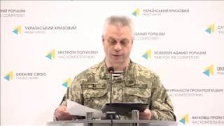 Col. Andriy Lysenko, Ministry of Defense of Ukraine spokesperson. UCMC 18.11.2017