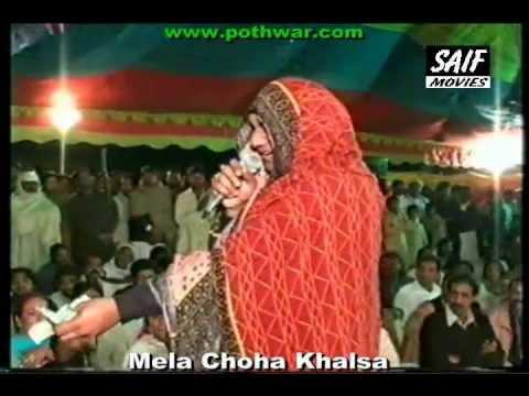 Comedian Hasan Abbas mela Choha Khalsa