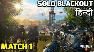 Call Of Duty : Black Ops 4 : Blackout Mode | Solo Match | HINDI |