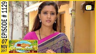 Kalyanaparisu - கல்யாணபரிசு - Tamil Serial | Sun TV | Episode 1129 | 07/11/2017