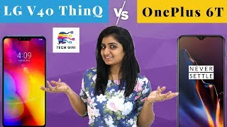 LG V40 ThinQ vs OnePlus 6T Comparison, Camera, Review in Hindi, Price in India, Sepcs, Features